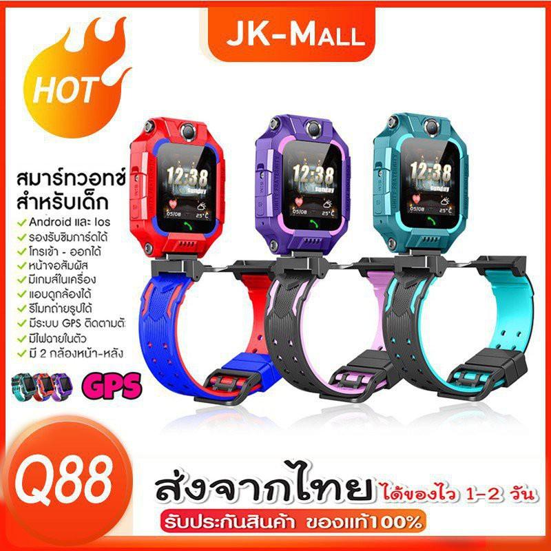 ใหม่นาฬิกาเด็ก q19 Pro Z6 q88 smart watch คล้ายไอโม่ มัลติฟังก์ชั่เด็ก smart watch โทรศัพท์ ios a ndroid เด็กของเล่นของข