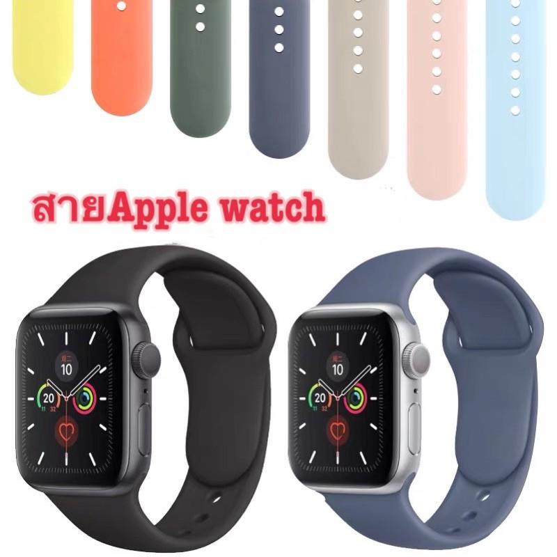 🌈 สายซิลิโคนสำรองเปลี่ยน AppleWatch Series 1/2/3/4/5/6 สาย Applewatch iWatch สาย 38mm 40mm 42mm 44mm