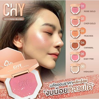 Review Baby Cute  Blush On Chy