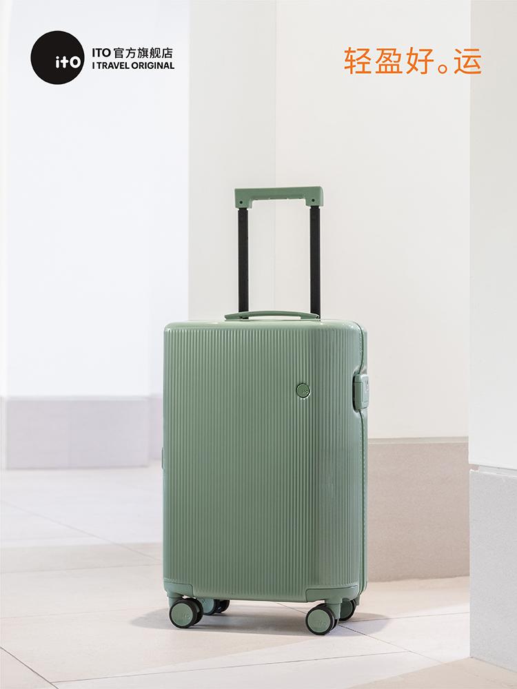 ITOกระเป๋าเดินทางผู้หญิงใบเล็ก20กล่องเดินทางน้ำหนักเบาสุทธิสีแดงins--24รถเข็นกระเป๋าเดินทางกินนอน