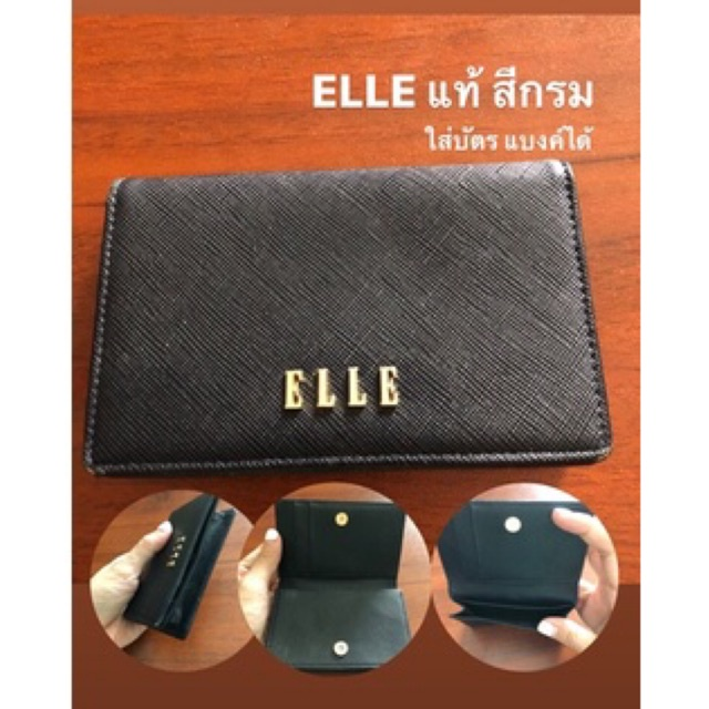กระเป๋าสตางค์ มือสอง กระเป๋าสตางค์ใบสั้น ELLE COACH BSC SHEIN