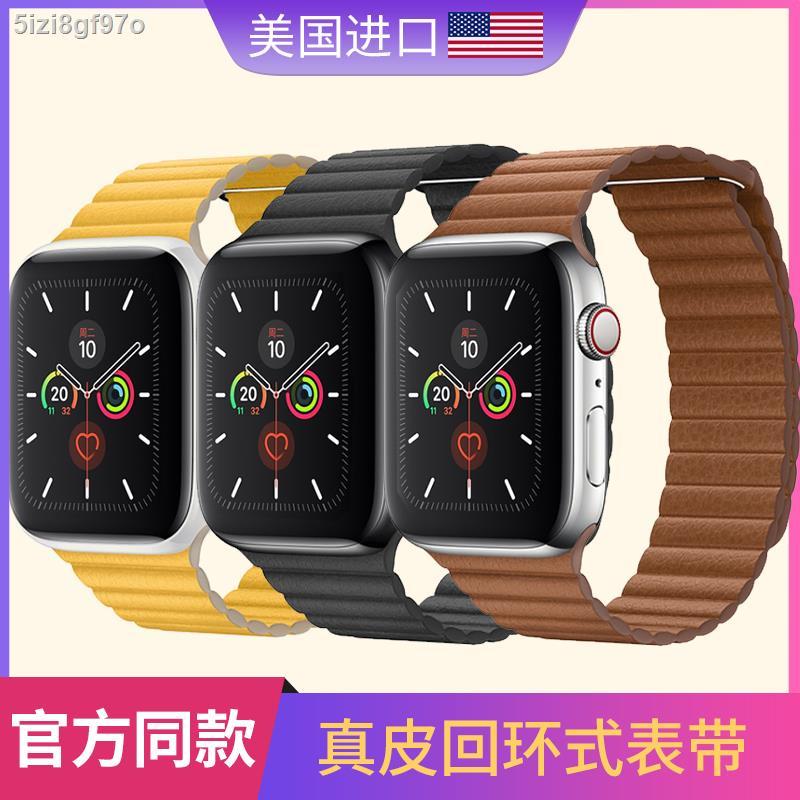 ℗ใช้ได้กับสาย applewatch iwatch6/ 1/ 2/3/5/6 รุ่นของแท้หนัง LOOP Magnetic Original บุคลิกภาพผู้ชายและผู้หญิง Series Tide