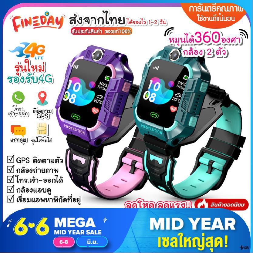 ✢✆○นาฬิกา ไอ โม่ z6 นาฬิกากันเด็กหาย Q88 สมาทวอช z6z5 ไอโม่ imoรุ่นใหม่ นาฬิกาเด็ก นาฬิกาโทรศัพท์ เน็ต 2G/4G นาฬิกาโทรได