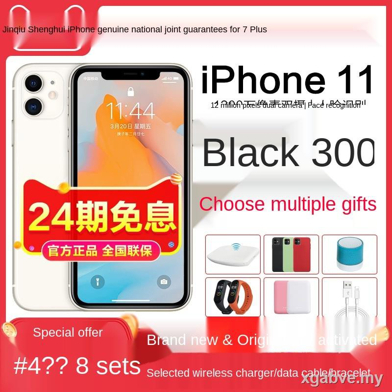 เคสโทรศัพท์มือถือลายดอกไม้สําหรับ Apple Iphone 11