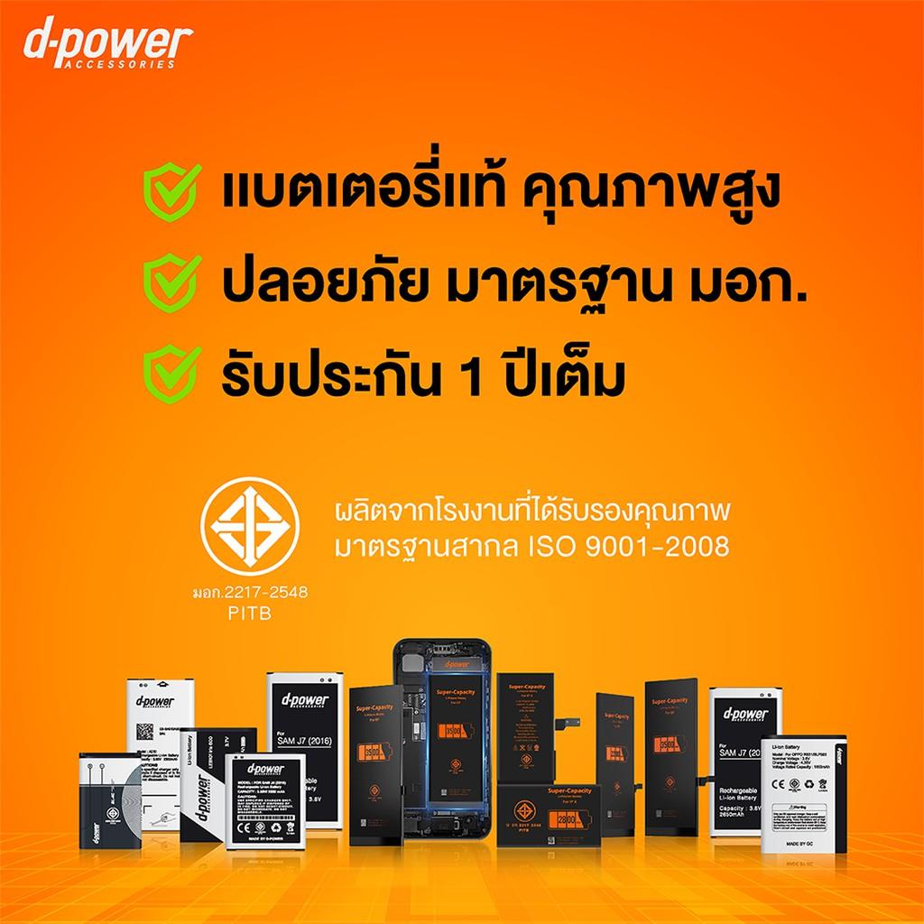 แบตมือถือ Battery Huawei Nova2i / Nova3i / HB356687ECW / NOVA 2i / NOVA 3i แบตเตอรี่dpowerรับประกัน1ปี มาตรฐาน มอก.