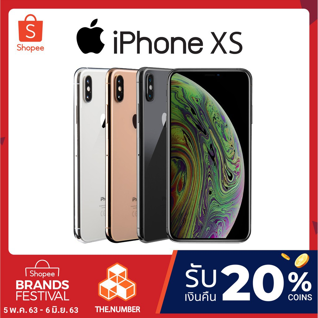 Apple iPhone XS 256GB ประกันศูนย์ไทย