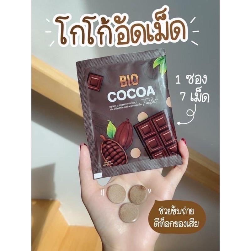 โกโก้อัดเม็ดดีท็อกซ์ไบโอ Bio cocoa tablet 7 เม็ด