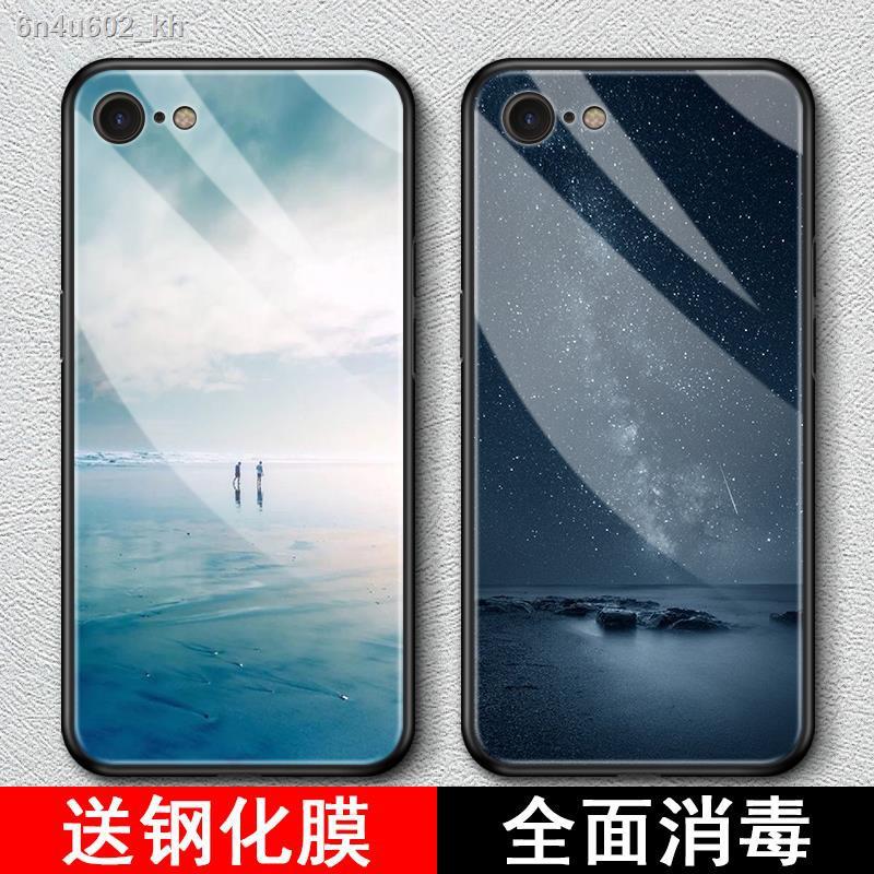 อุปกรณ์เสริมโทรศัพท์มือถือ๑✓◘iphoneSE2 เคสโทรศัพท์มือถือ Yijing 9 Apple se2 ฝาครอบป้องกัน 2020 ใหม่ iphone se รุ่นที่สอง