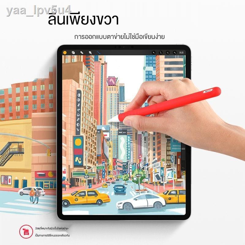 💥มาม่าถ้วยร้อน 💥✥ปกปากกา Applepencil รุ่นที่สองซิลิโคนฝาครอบป้องกันปากกา Apple ฝาซิลิโคนอุปกรณ์สไตลัสปากกาสไตลัส