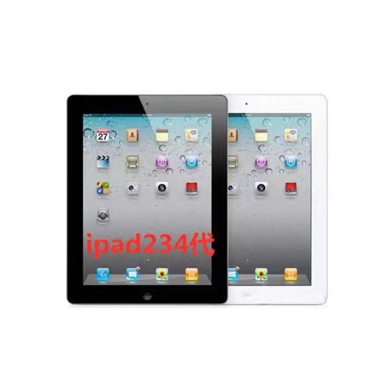 IPAD มือสอง▽▩✑ipad mini1/2 มือสอง แท็บเล็ต Apple Tablet PC 2/3/4/2019 รุ่น air/9.7 นิ้ว สั่งออนไลน์คลาส