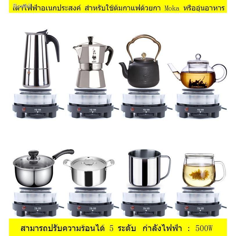 🍒พร้อมส่ง🍒﹍™◆moka pot เครื่องชุดทำกาแฟ เครื่องทำกาหม้อต้มกาแฟสด สำหรับ 6 ถ้วย / 300 ml พร้อม เตาอุ่นกาแฟ เตาขนาดพกพ
