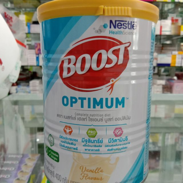 Healthcareproduct_store-BOOST OPTIMUM
