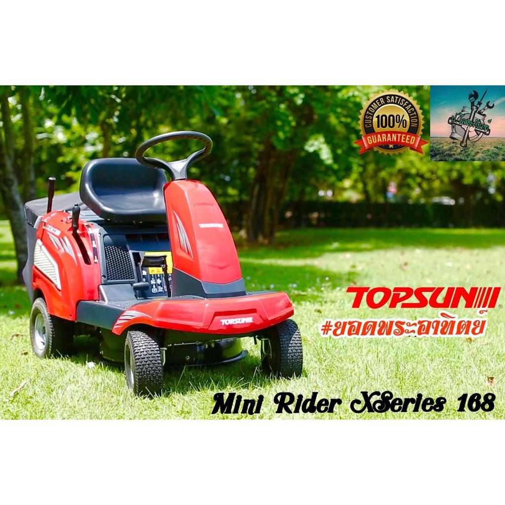 รถตัดหญ้านั่งขับ #ยอดพระอาทิตย์ Mini Rider 168 (เครื่องยนต์ Briggs & Stratton 6.5 HP จาก USA) คุณภาพ จากผู้นำเข้า FORD