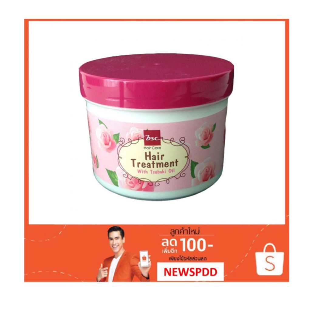 BSC glossy hair treatment wax 450 ml.