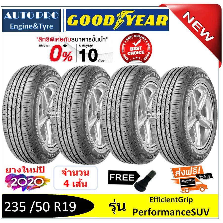 265 /65 R17 Goodyear EfficientGrip Performance SUV ( 4 เส้น) ยางใหม่ผลิตปี2020 **ใหม่ที่สุด**