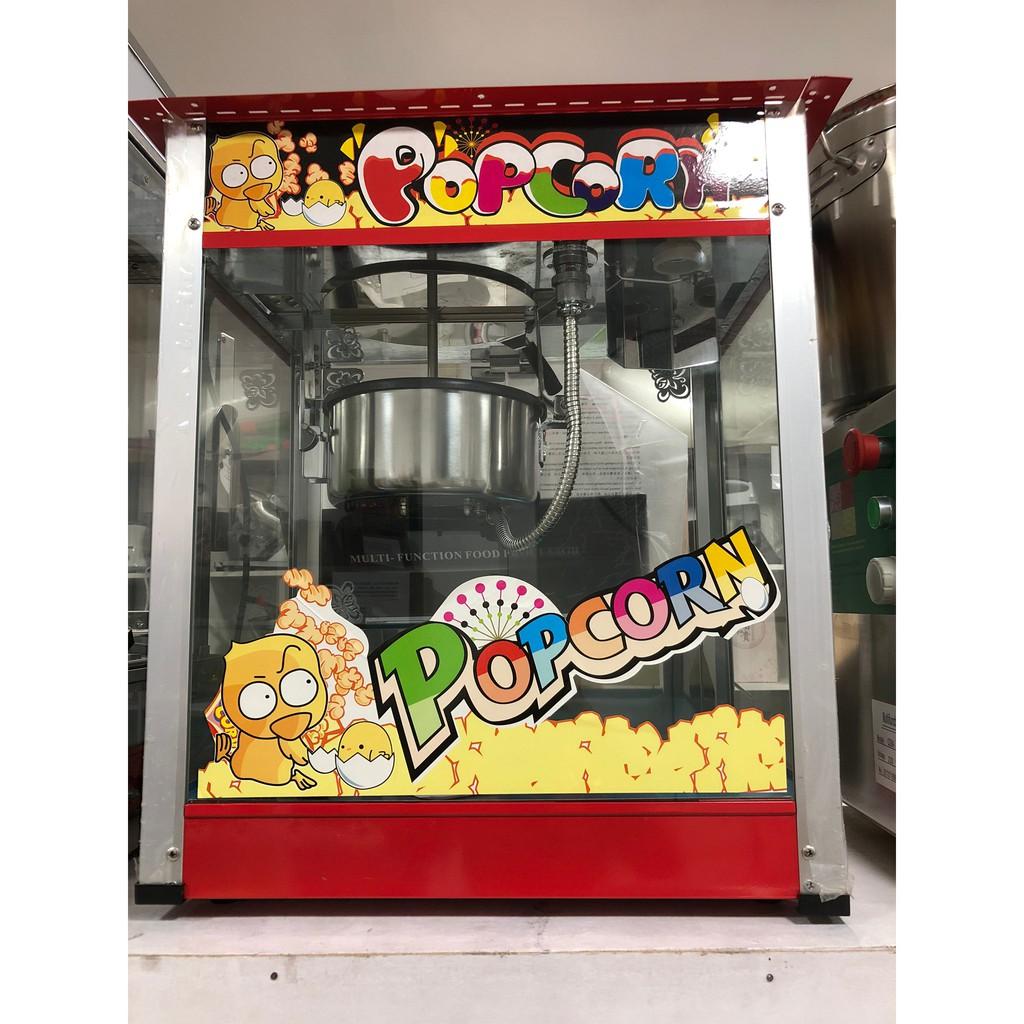 ตู้ป๊อปคอร์น ตู้ทำป๊อบคอร์นแสนอร่อย เครื่องทำข้าวโพดคั่ว  สินค้าพร้อมส่ง