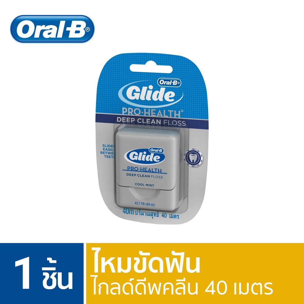 Oral-B ออรัลบี ไหมขัดฟัน ไกลด์ดีพคลีน 40 เมตร Floss GLIDE Deep Clean Dental Floss 40M