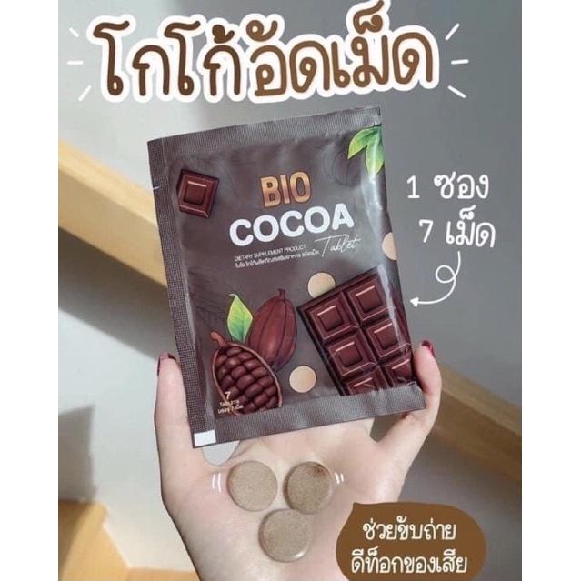 Bio Cocoa อัดเม็ดแบบซองพกพา โกโก้ดีท็อกส์ลูกอมโกโก้