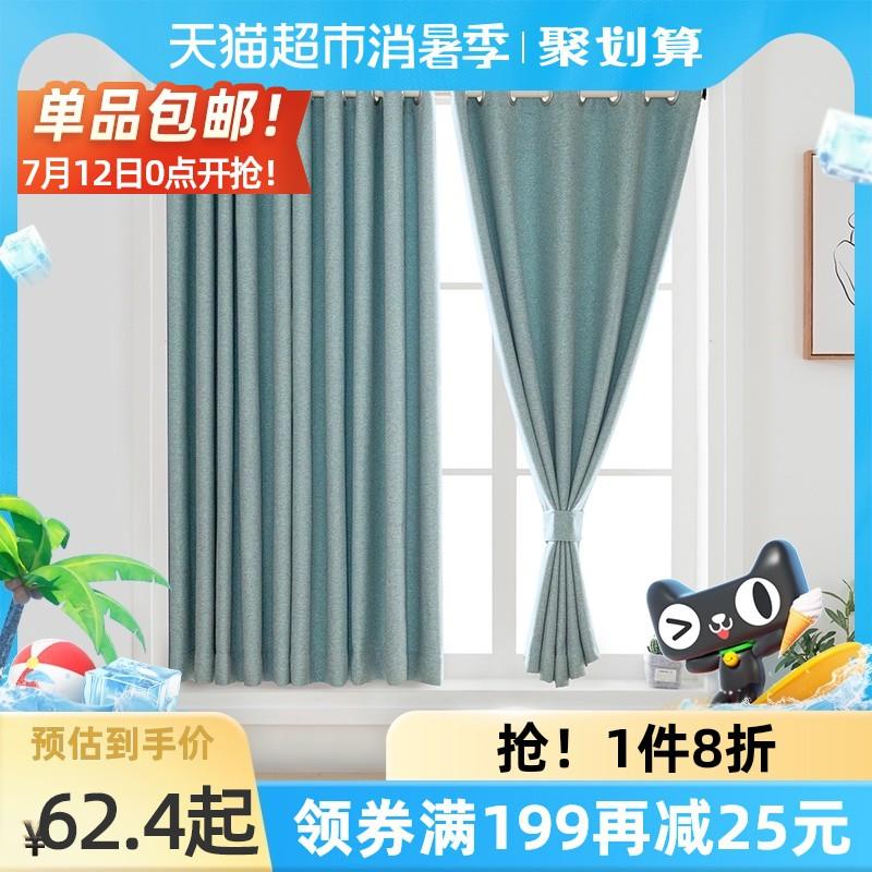 จักจั่นผ้าม่านสำเร็จรูปฟรีเจาะติดตั้งเสายืดไสลด์ม่านหนึ่งชุดหน้าต่างห้องนอน2021ใหม่