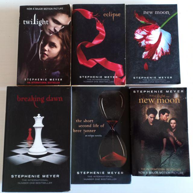 Vampire Twilight (วรรณกรรมแฟนซีมือสอง)