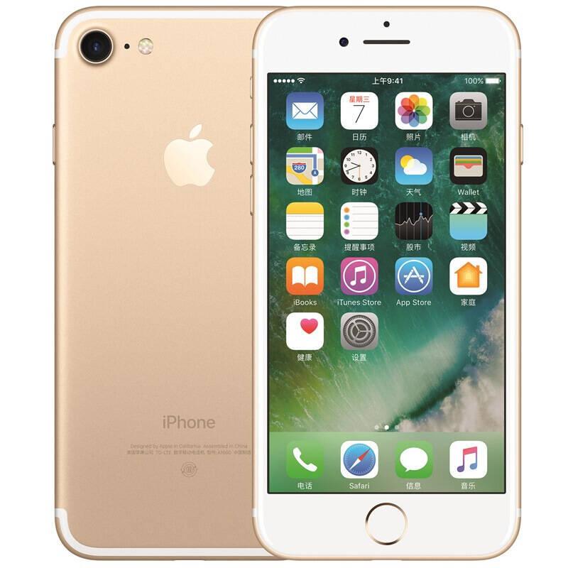 เครื่องนอกแท้ไอโฟน  _Apple lPhone 7