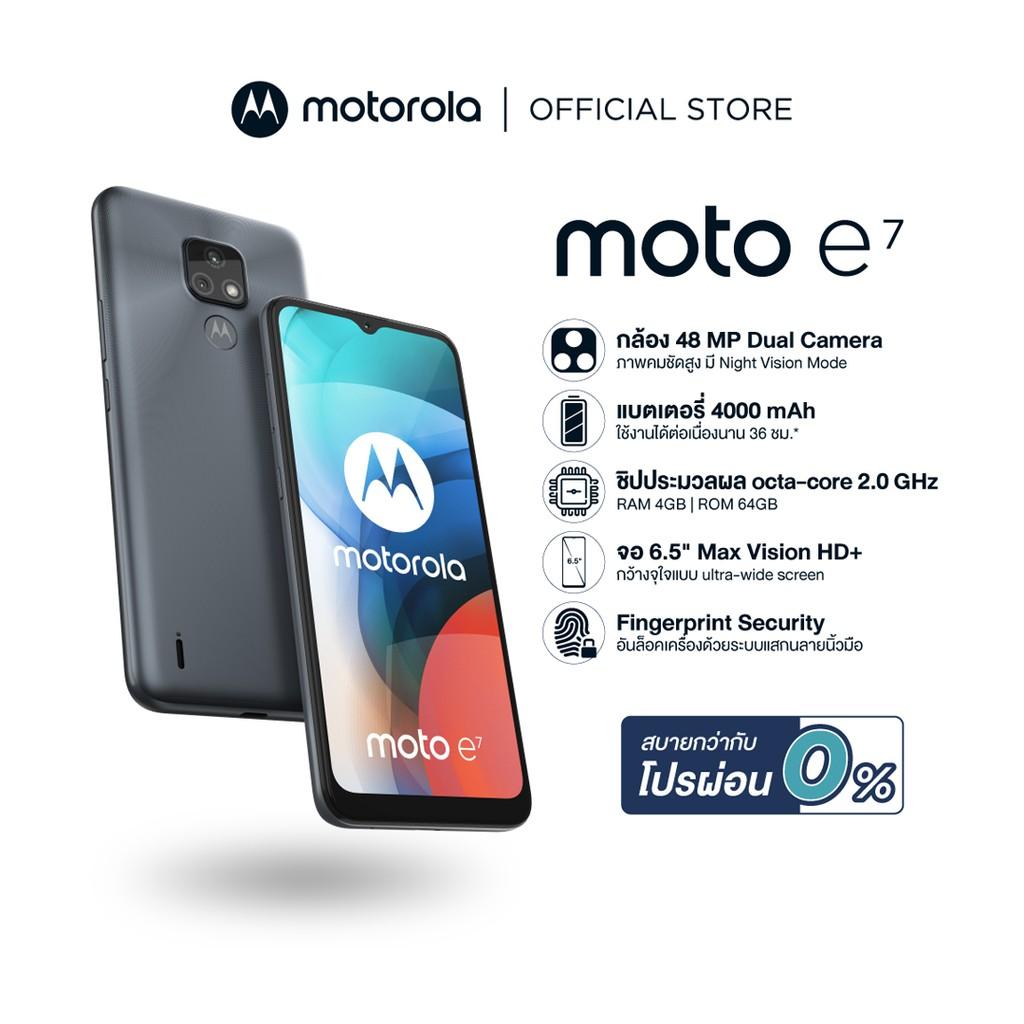 Motorola E7 [4+64GB] 48MP Night Vision Camera รับประกันศูนย์ไทย1ปี