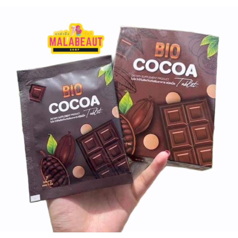 Bio cocoa tablet โกโก้อัดเม็ดดีท็อกซ์ ไบโอโกโก้อัดเม็ด