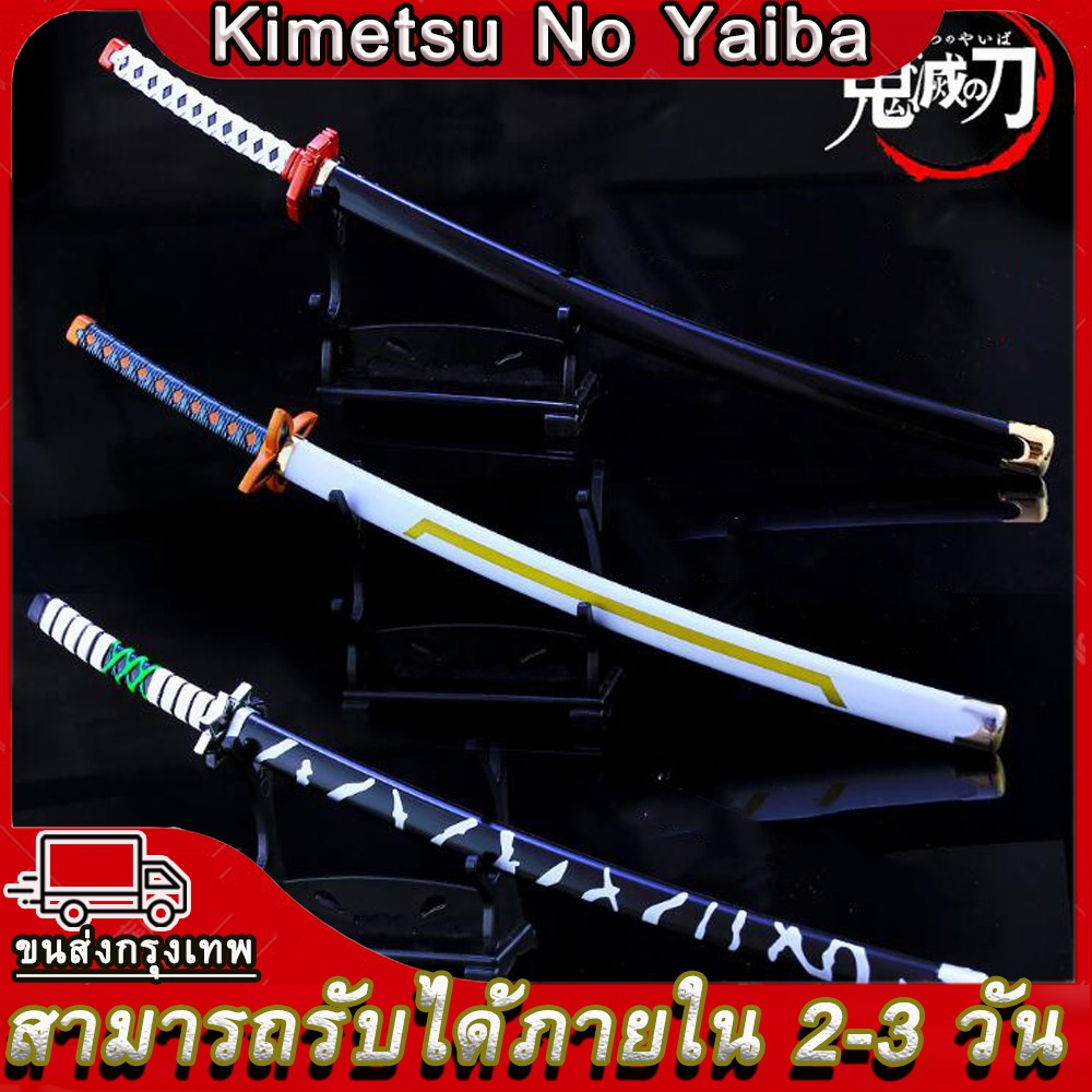 Demon Slayer Kamado Kimetsu NO Yaiba Tanjirou Sanemi Muichirou Giyuu Shinobu Sword Model ดาบ ดาบชิโนบุ