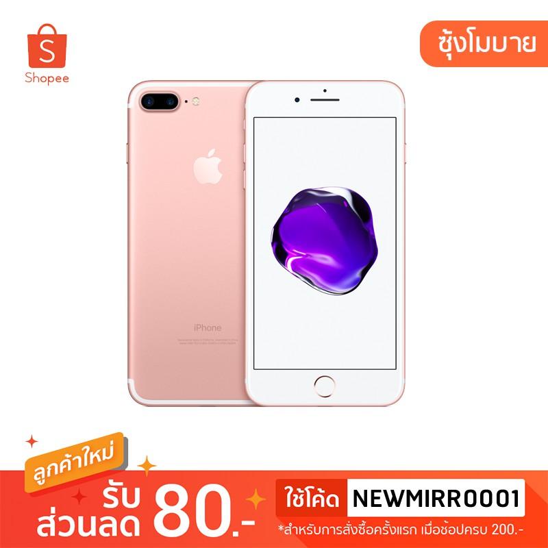โทรศัพท์มือสอง!Apple iPhone 7Plus 32GB 128GB เครื่องแท้ ใหม่แกะกล่อง (เครื่อง Refurbished)iPhone 8plus 64/128G