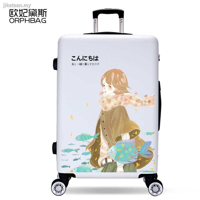 กระเป๋าเดินทางขนาด 24 นิ้ว 20 นิ้ว 26 นิ้วสําหรับผู้หญิงและผู้ชาย 26 นิ้ว