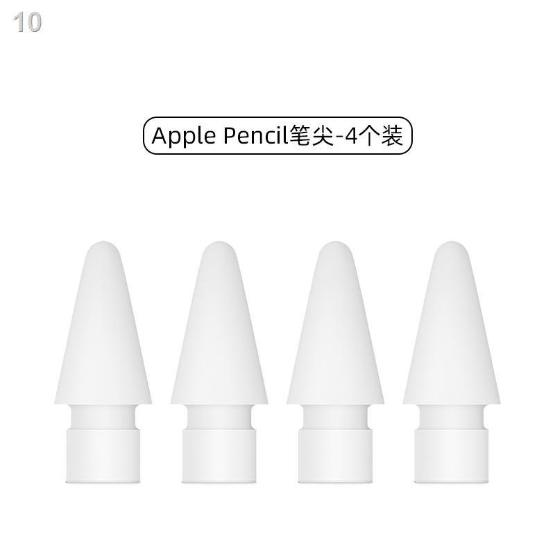 ♠applepencil ปลายปากกา Apple อย่างเป็นทางการของแท้ ดินสอรุ่นแรกรุ่นที่สอง ipad nib ปากกาตัวเก็บประจุ ipencil2 รุ่นหัวปา