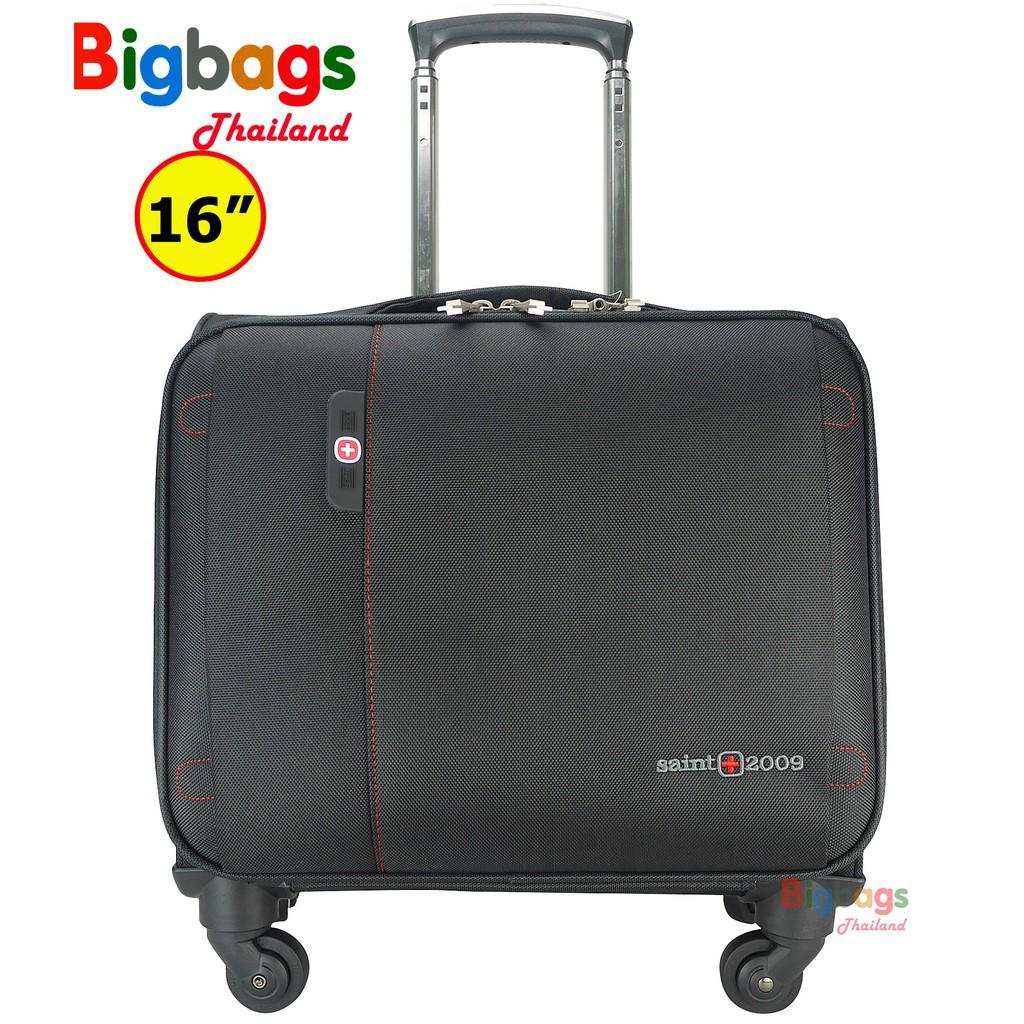 กระเป๋าเดินทาง กระเป๋าเดินทางล้อลาก Swiss Saint 2009  กระเป๋าใส่โน๊ตบุ๊ค ใส่เอกสาร และใส่เส กระเป๋าล้อลาก กระเป๋าเดินทาง