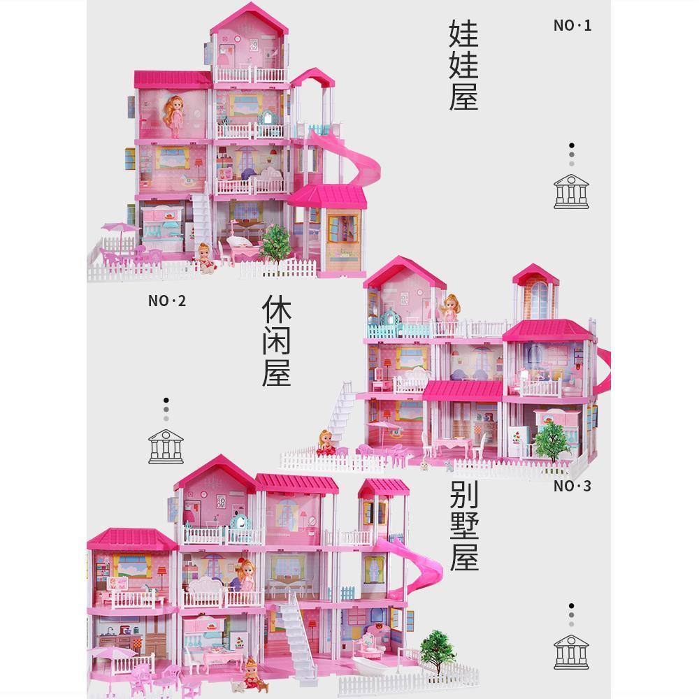 บ้านตุ๊กตาบาร์บี้ขนาดใหญ่