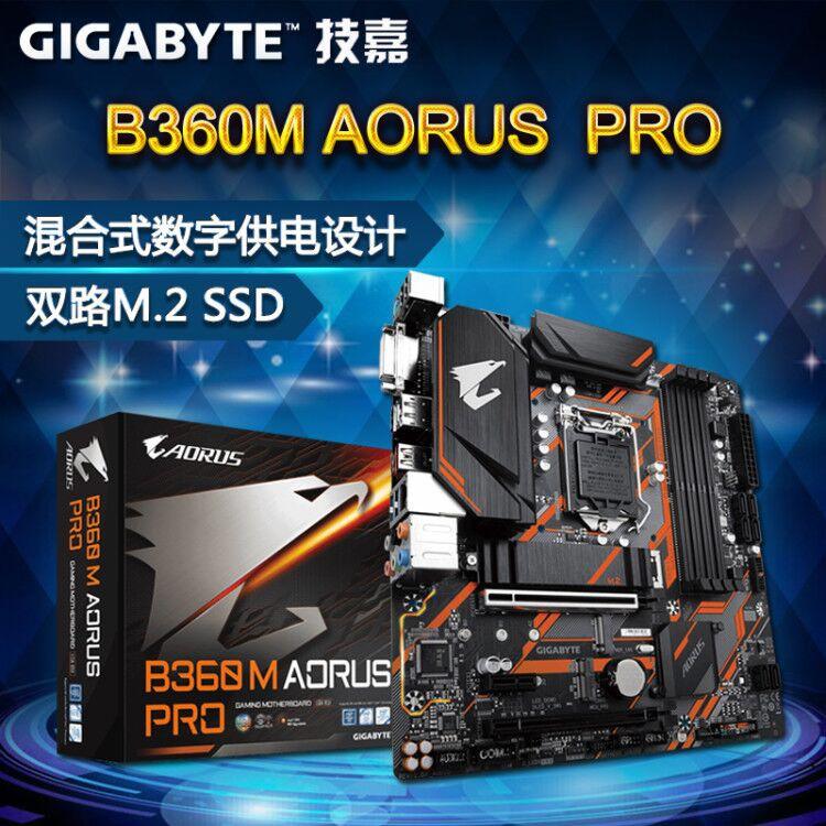 Gigabyte/ Gigabyte B360M/B365M AORUS Elite eaglet Computer playerunknown's battlegrounds Mainboard ITX