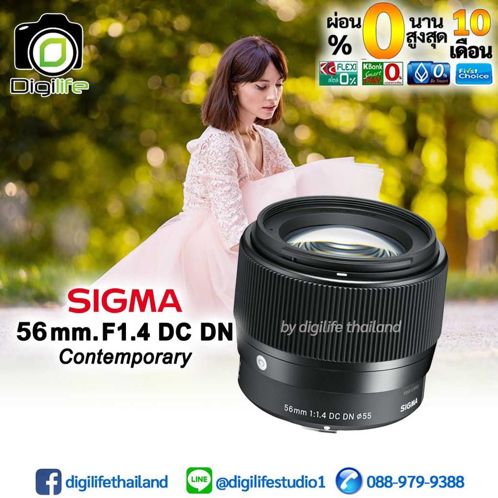 ผ่อน 0%* Sigma Lens 56 mm. F1.4 DC DN (Contemporary) มิลเรอร์เลส - รับประกันร้าน Digilife Thailand 1ปี