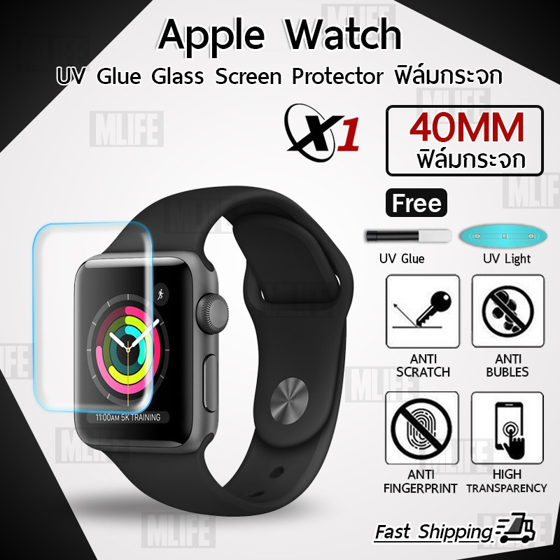 applewatch series 6 สาย applewatch กระจก 3D กาวยูวี กาวเต็มแผ่น for Apple Watch Series 6 SE 5 4 40mm 44mm ติดแบนสนิท ฟิล