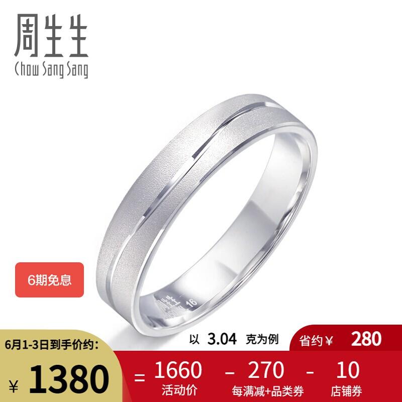 เชาซัง t950แพลทินัมหนึ่งสายทองคำขาวแหวนทองคำขาวสำหรับผู้ชายและผู้หญิง เสนอแหวนแต่งงานแหวน33577Rการกำหนดราคา