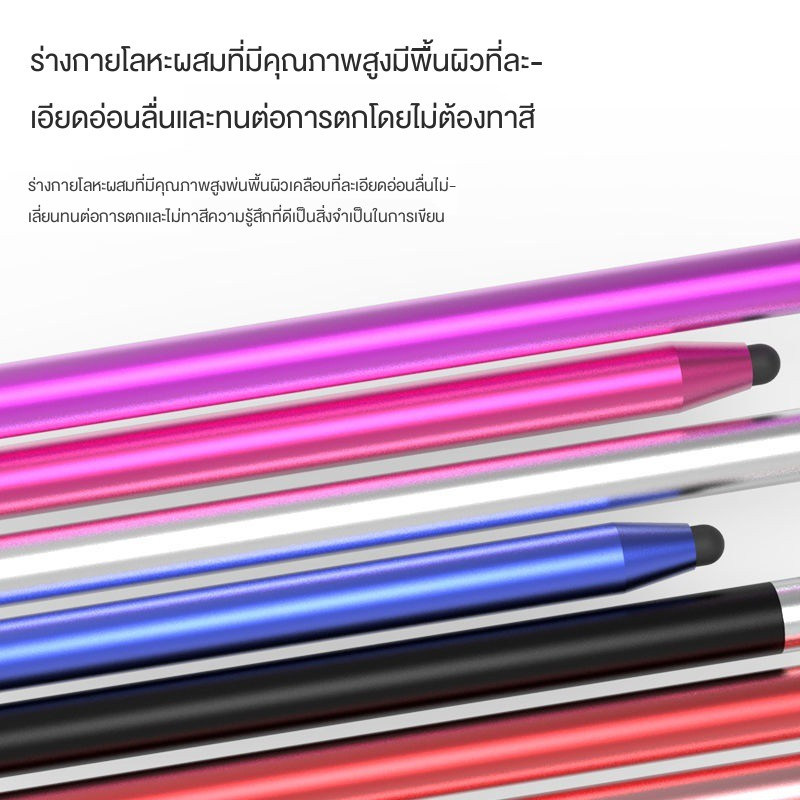 applepencil applepencil 2 ปากกาทัชสกรีน android สไตลัสb ☃¤ปากกา capacitive โทรศัพท์มือถือแท็บเล็ต iPad ปากกาเขียนด้วย