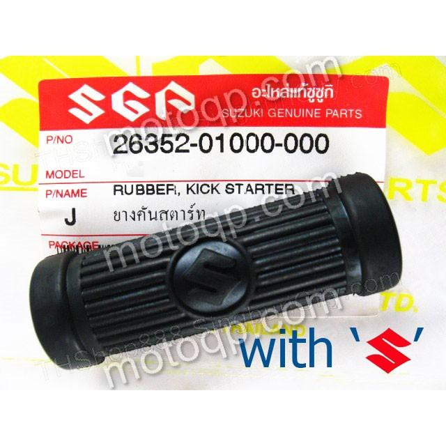 【 แท้ 】 ยางคันสตาร์ท ซูซูกิ RG150 K125 A100 A80 RC100 GP100 GP125 RC100 RM60 RM80 RM100 RM125 SUZUKI RG250 Gamma แกมม่า