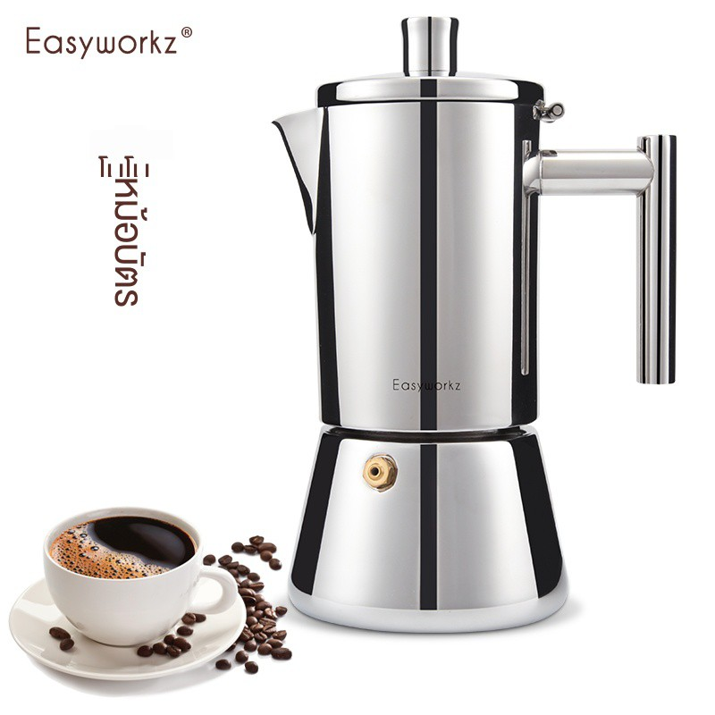☌Easyworkz Moka Pot Italian Home หม้อต้มกาแฟสเตนเลสหม้อหุงต้มเครื่องทำกาแฟเอสเปรสโซ