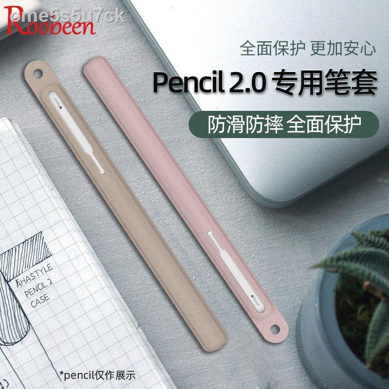 📌ถูกที่สุด!  ✳❈℗>ปลอกปากกาดินสอ Apple รุ่นที่สอง Apple applepencil2 ฝาครอบป้องกันรุ่นแรกซิลิโคนกันลื่นกรณีดินสออินเทรนด