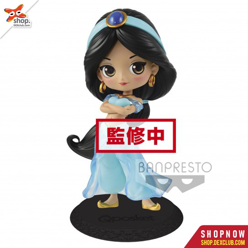Q posket Disney Characters Sugirly Normal Color Jasmine Qposket Aladdin