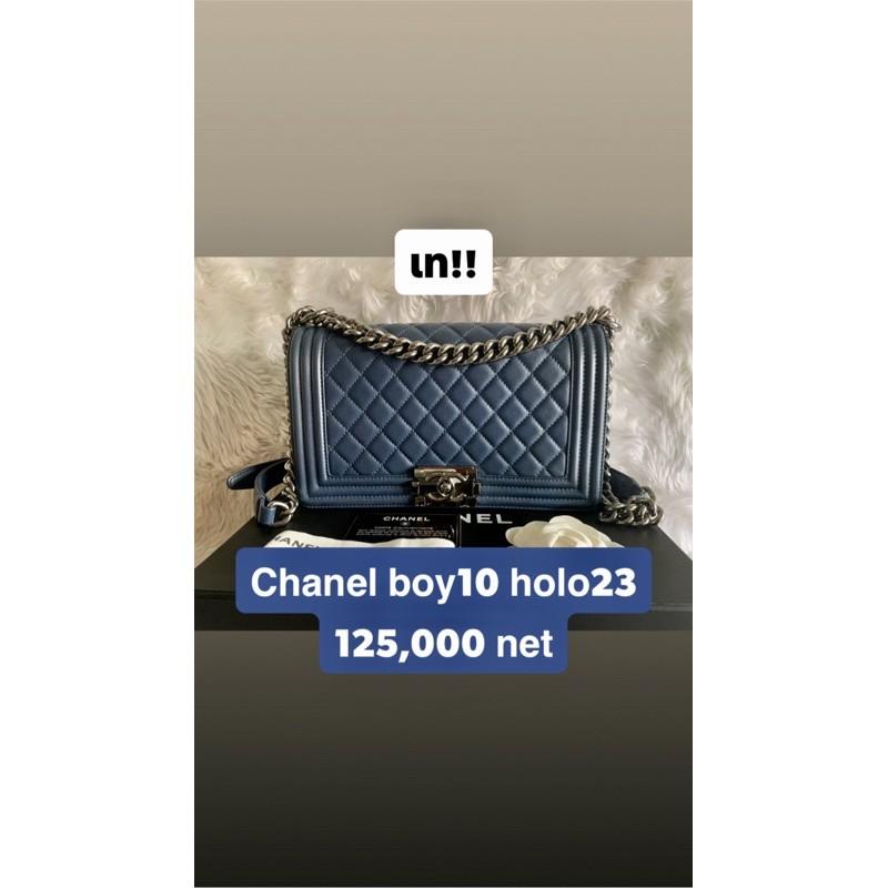 Chanel boy 10 blue caviar holo23