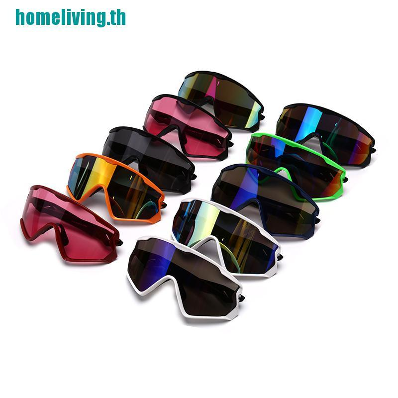 『homeliving』Photochromic Cycling Glasses Men/Women Sport Road Bike Eyewear