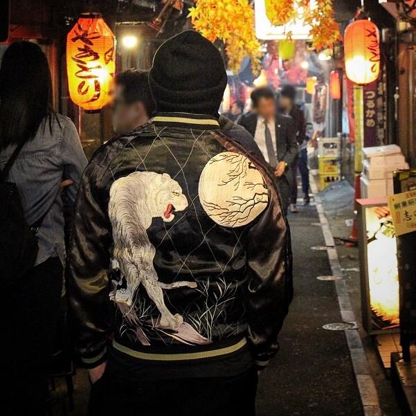 SUKAJAN พรีเมียมเกรด Japanese Souvenir Jacket  แจ็คเกตซูกาจันลาย White  Moon n Tiger