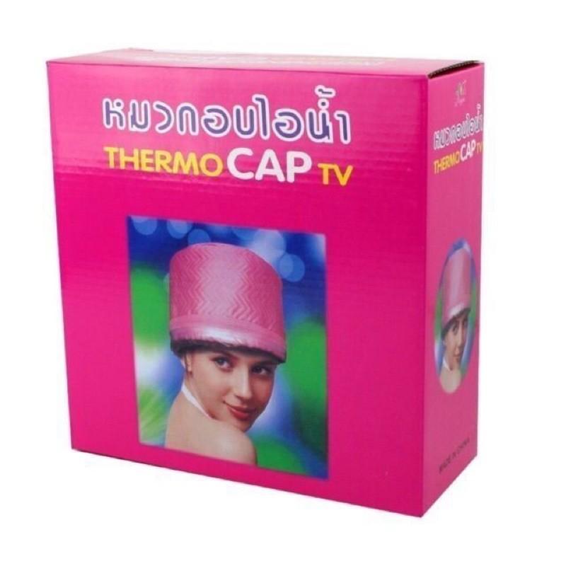THERMO CAP TV หมวกอบไอน้ำ (ระบบไฟฟ้า) หมวกอบไอน้ำ ถนอมเส้นผม แบบพกพา บำรุงผมด้วยตนเอง สะดวกประหยัด แบบง่ายๆ