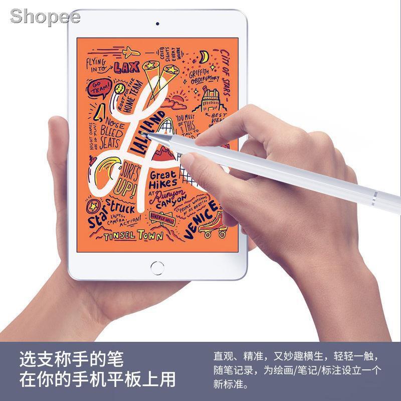 🚀พร้อมส่ง🐱🏍❀ปากกาทัชสกรีนแท็บเล็ตโทรศัพท์มือถือ Apple ปากกา capacitive ipad Applepencil สไตลัส Android