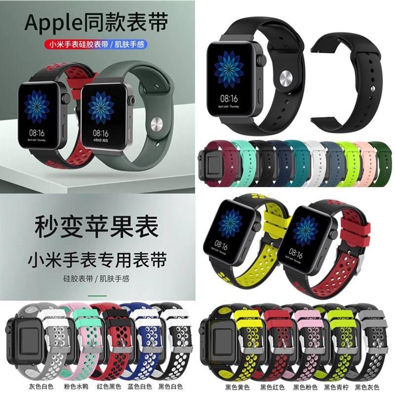 สายแอปเปิ้ลวอช สาย applewatch Xiaomi สายนาฬิกาที่มีซิลิโคนกีฬาอัจฉริยะนาฬิกาสายรัดข้อมือข้าวฟ่างดูตารางซิลิโคนสองสีกับผู