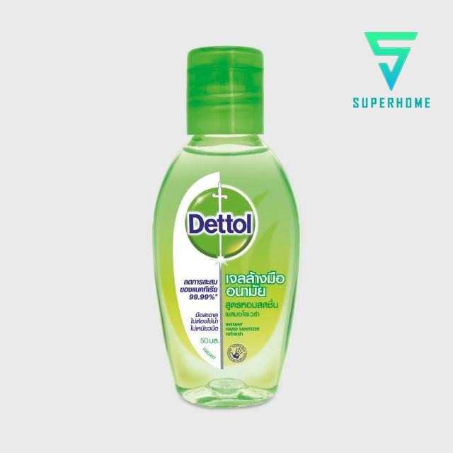 Superhome DETTOL เจลล้างมืออนามัยเดทตอล สูตรหอมสดชื่น ผสมอโลเวร่า 50 มล. เจลทำความสะอาดมือ เจลชำระคราบสกปรก