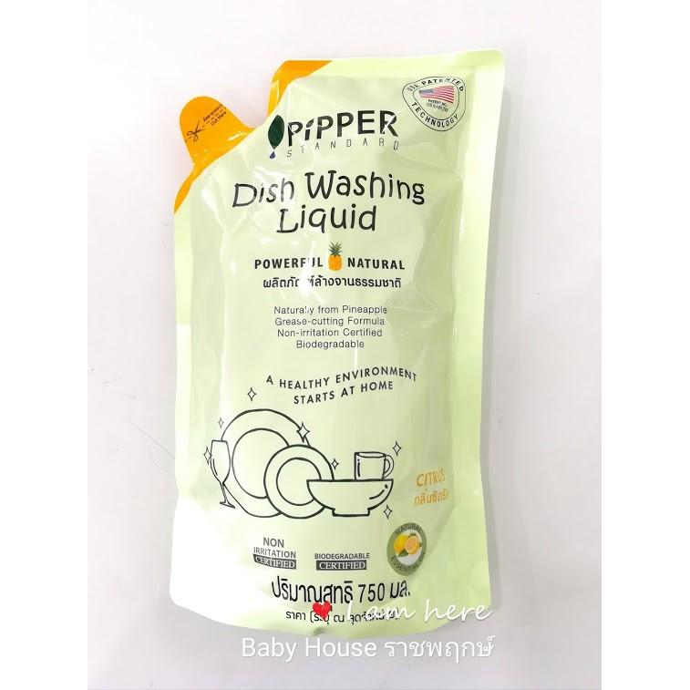 น้ำยาล้างจานสูตรธรรมชาติถุงเติม750มล.ถุงPipper